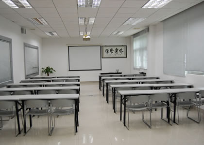 Shenzhen training room