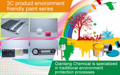 3C product environment friendly paint series